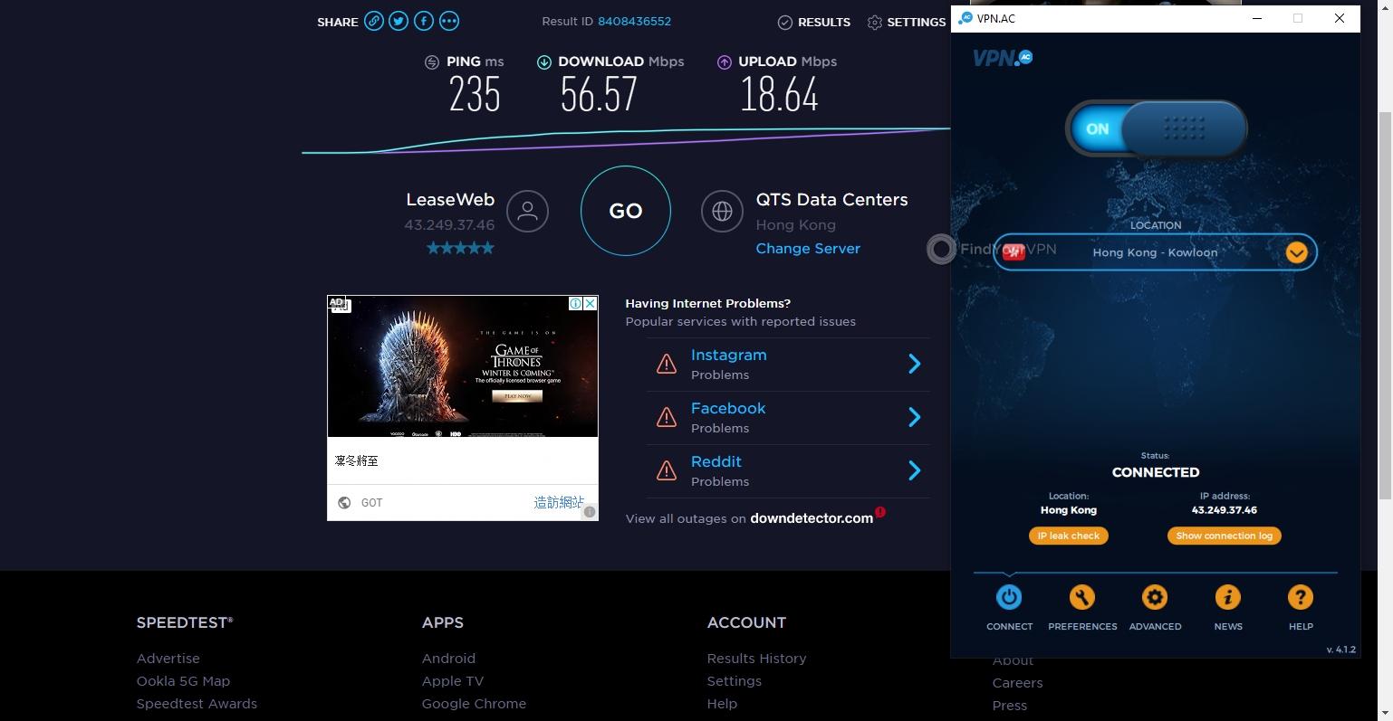 VPN.AC Speed Test Hong Kong