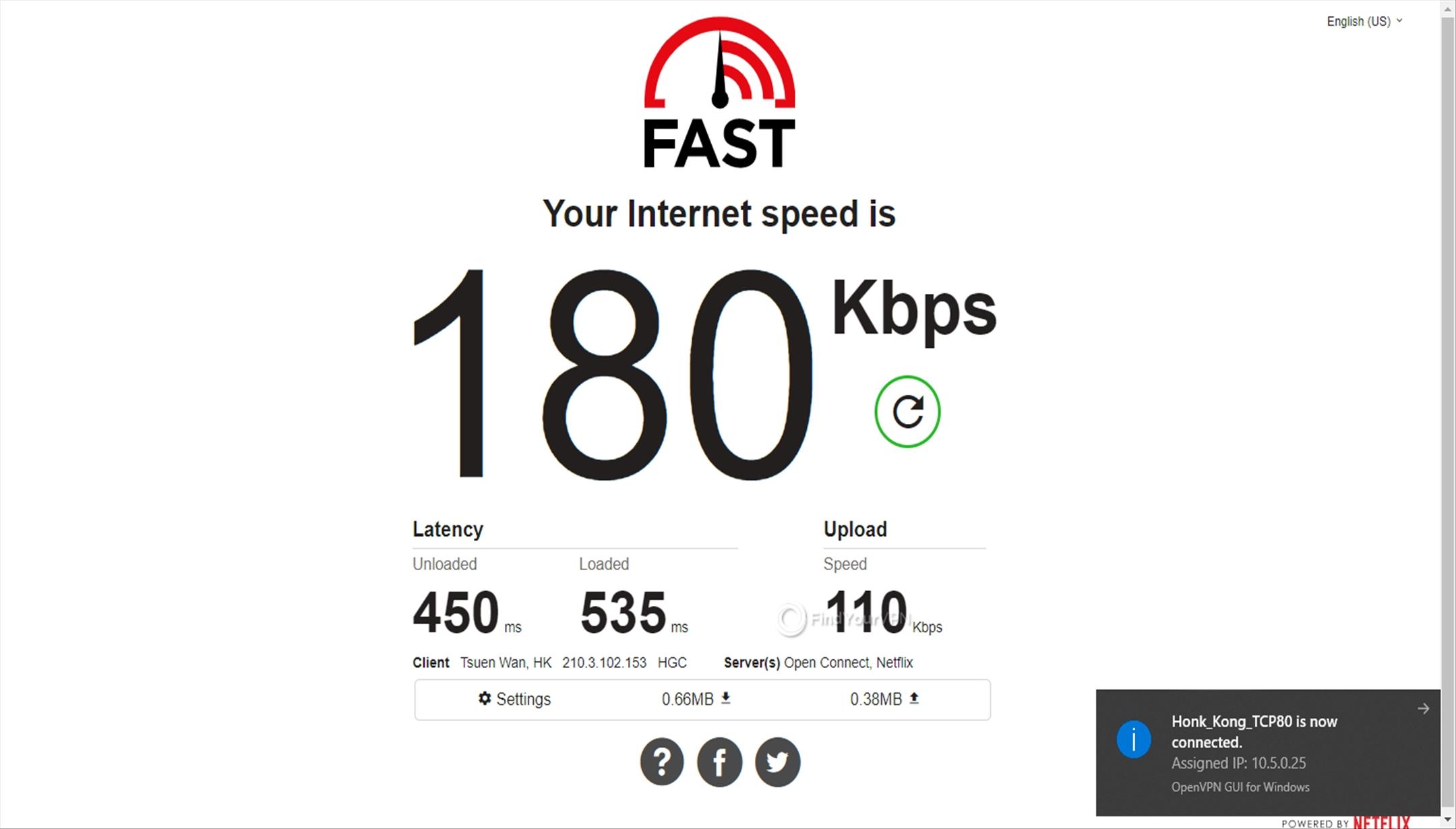 Getflix Hong Kong 180 Kbps speed