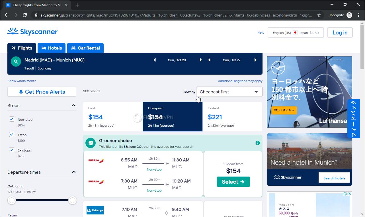 SkyScanner shows a flight deal while we are connected to a Japan server